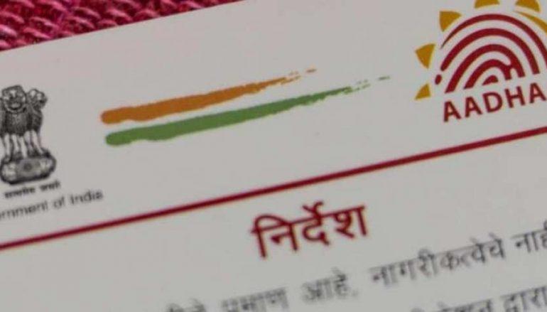 Udyog Aadhaar Scheme